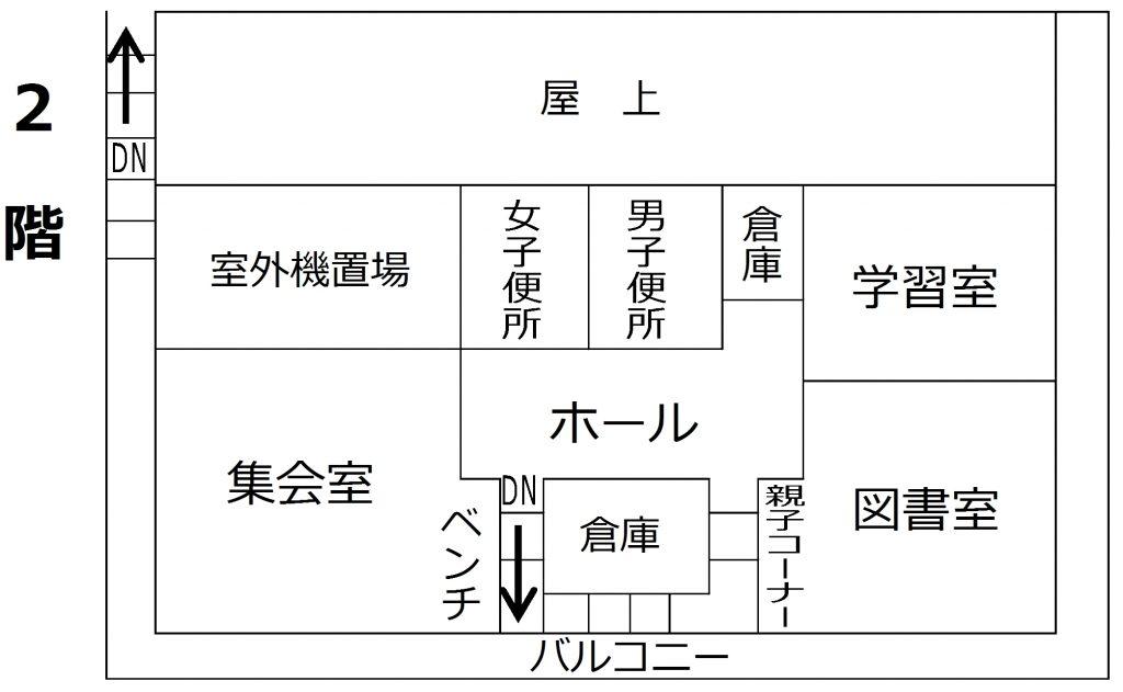 センター間取り図(2階)