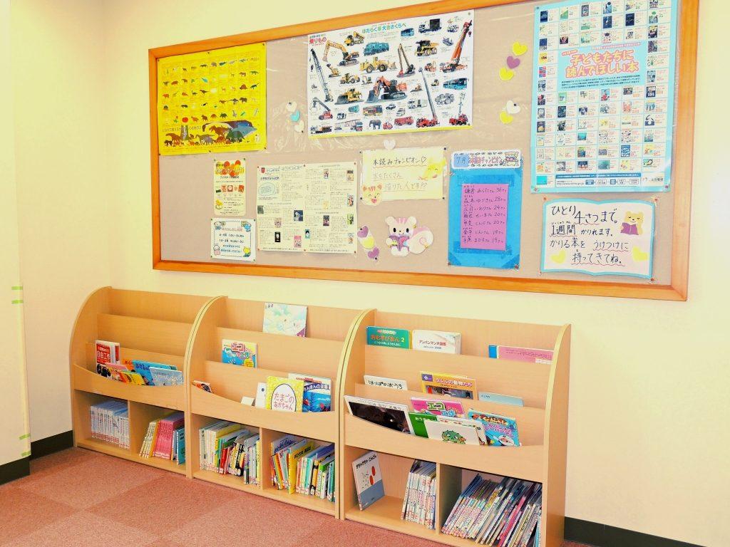 2階 図書室親子コーナー