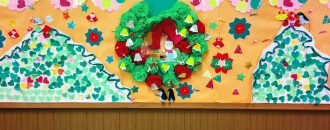 H291123 クリスマス壁面1