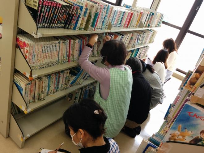 H300222 図書整理3