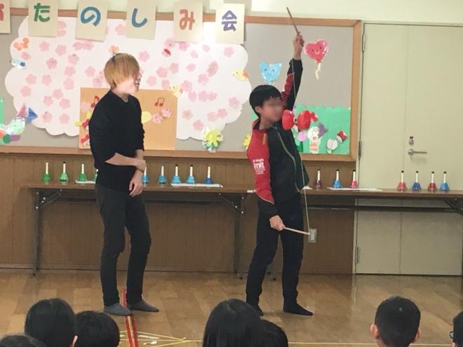 H300324 お楽しみ会6-1