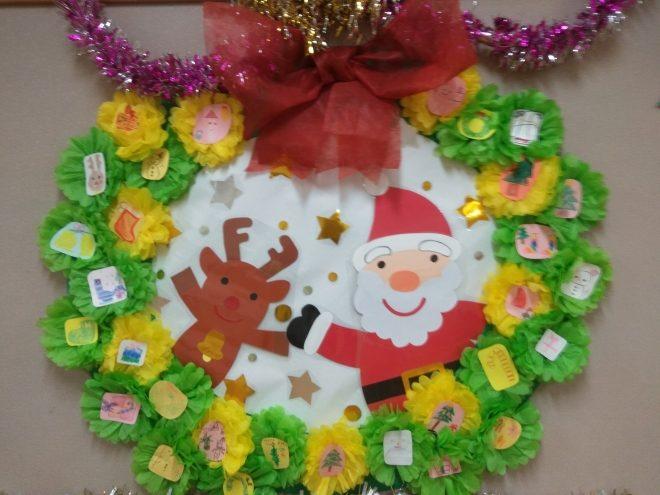 h301125 クリスマスプレゼント1
