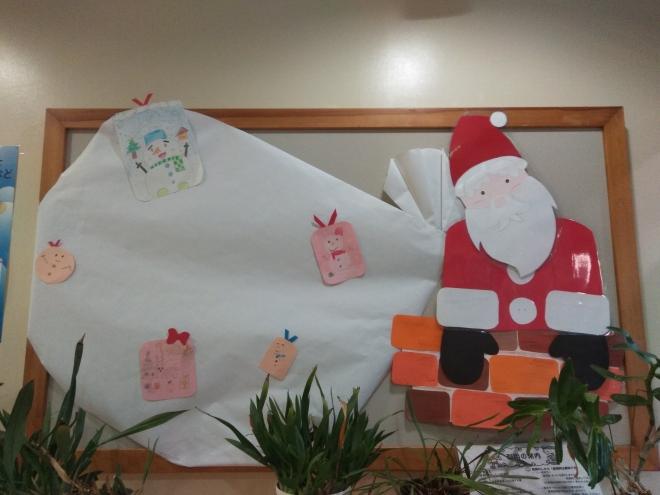 h301125 クリスマスプレゼント2-3