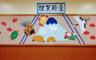 H310101 遊戯室