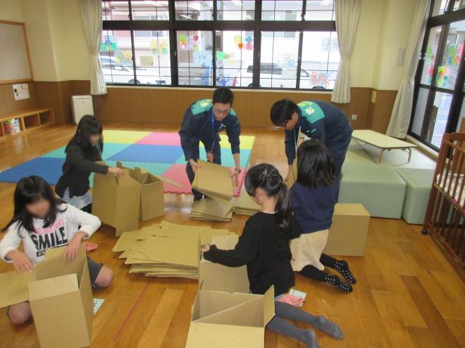 0130 避難訓練(地震)9-1a