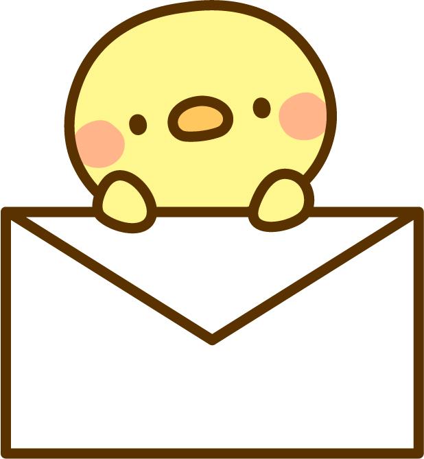 手紙を持つひよこ