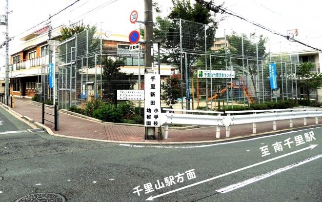センター外観(南東角からの眺め)