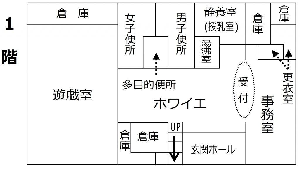 センター間取り図(1階)
