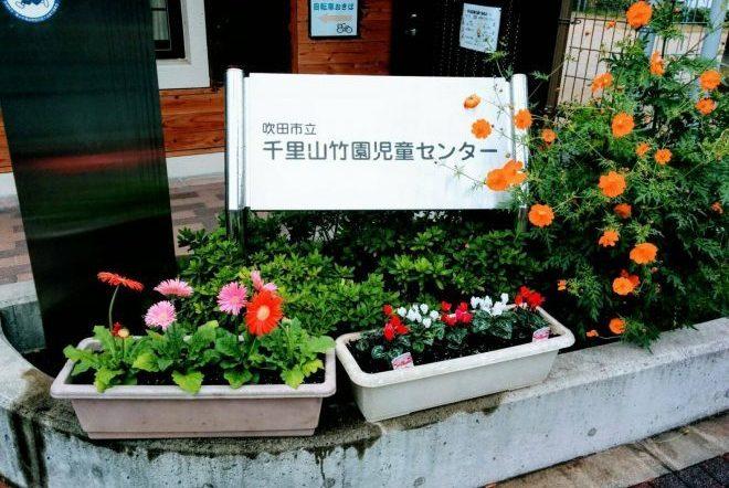 H291007_お花でお出迎え