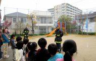 H291108 避難訓練(火災)1