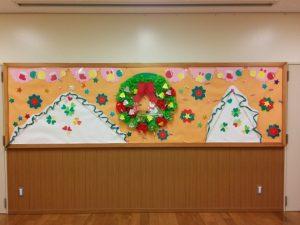 H291123 クリスマス壁面3-3