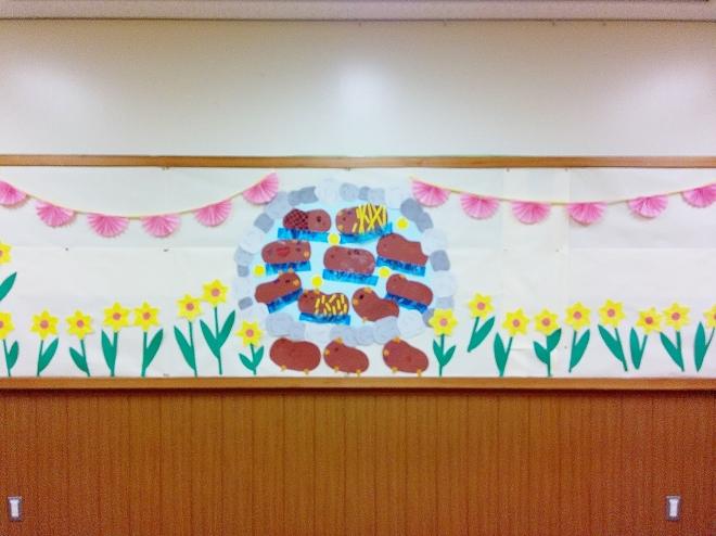 H300121 カピバラさんの壁面2