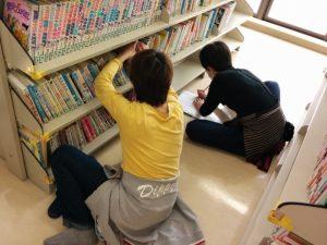 H300222 図書整理4