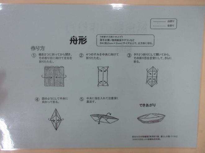 0130 避難訓練(地震)8-2