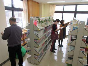 0221 図書整理3-3