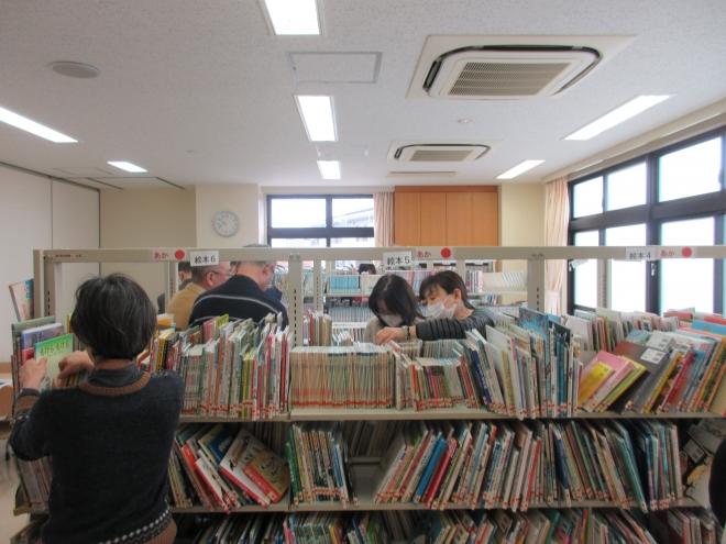 0221 図書整理3-5