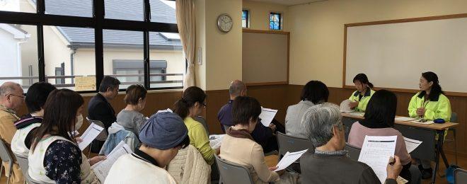 20190323 福祉研修会1