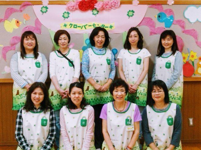 0521 職員紹介