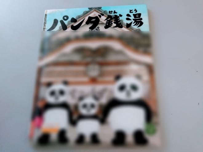 0608 図書3