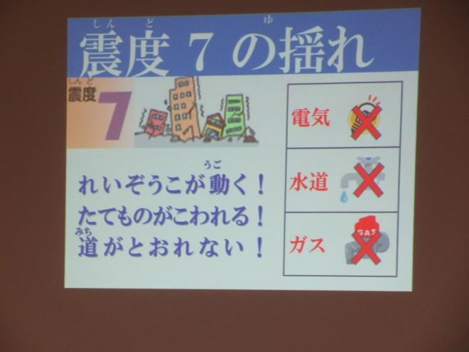 1009 地震避難訓練4-2