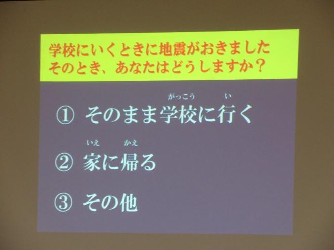1009 地震避難訓練6-3