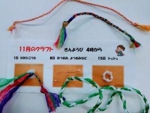 1108_三つ編み1