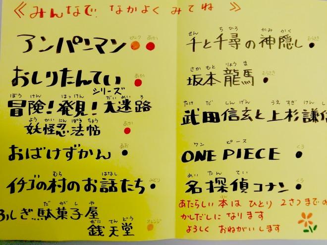 0131_図書1-2