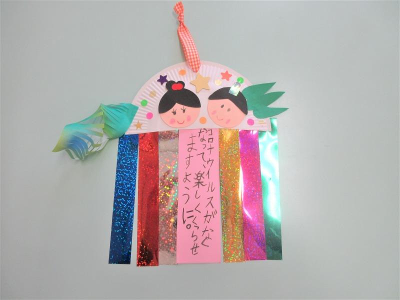 R30703 七夕工作4-2a